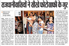 Photography-news.31-08-2012